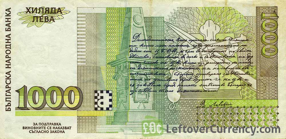 1000 old Leva banknote Bulgaria (1996 with holo)