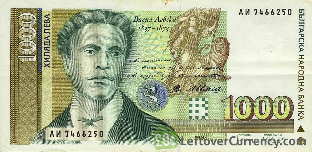 1000 old Leva banknote Bulgaria