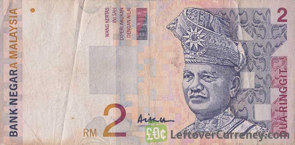 2 Malaysian Ringgit banknote (3rd series)