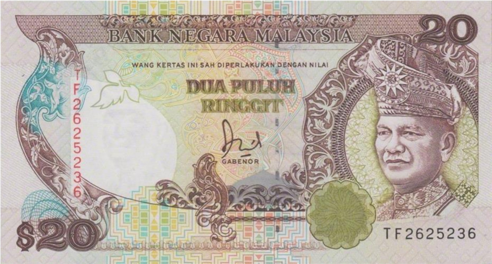 20 Malaysian Ringgit 2nd series 1989