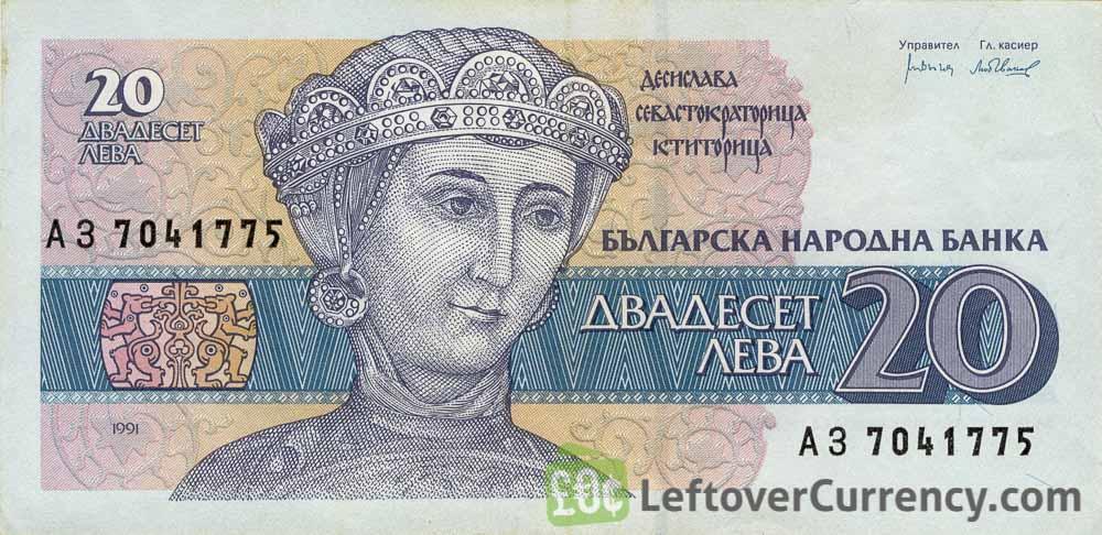 20 old Leva banknote Bulgaria