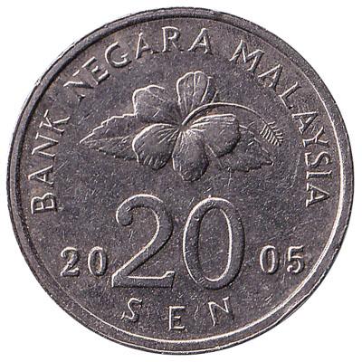 20 sen coin Malaysia (Second series)