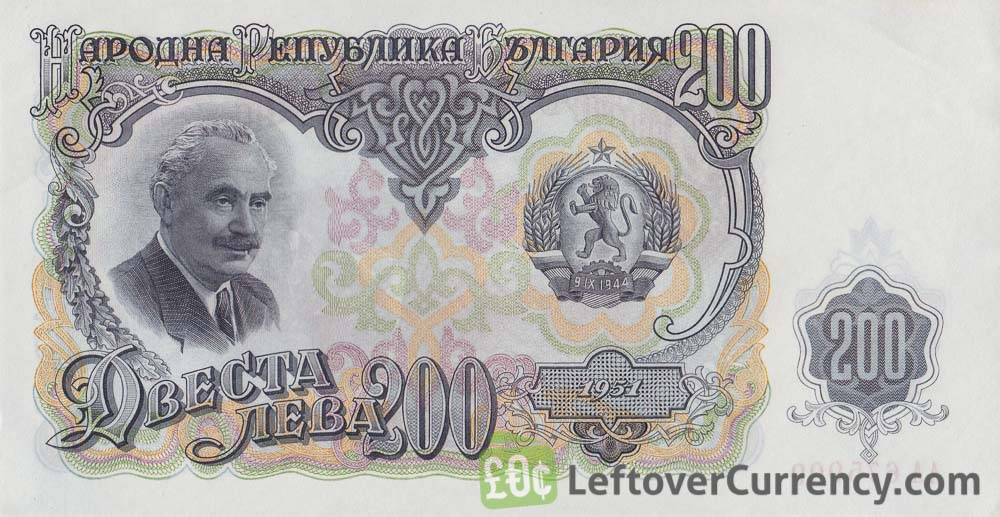 200 old Leva banknote Bulgaria (1951 issue)