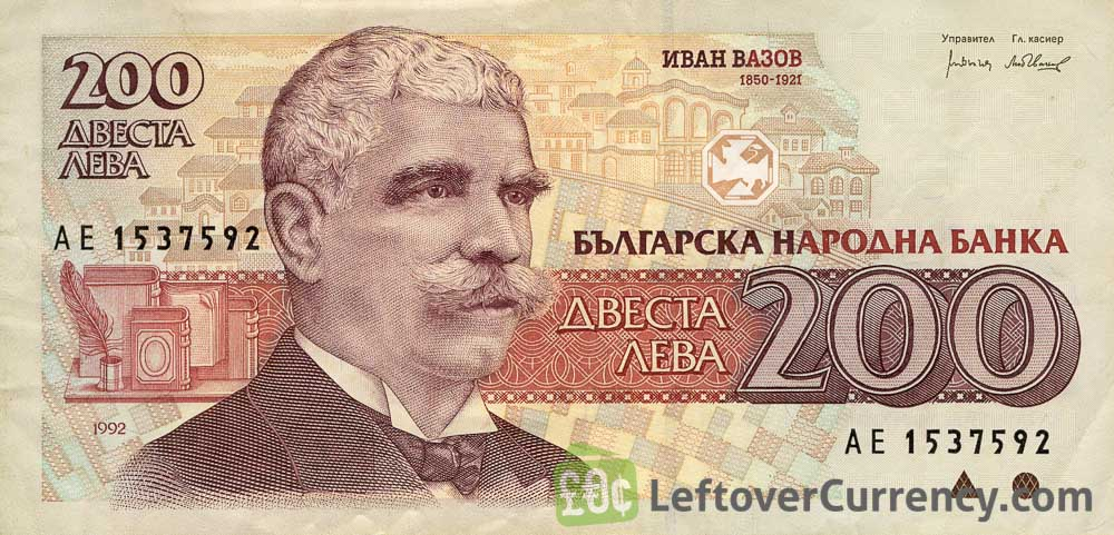 200 old leva banknote bulgaria