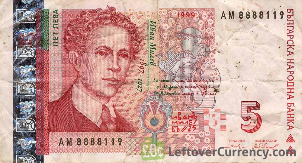 5 Bulgarian Leva banknote