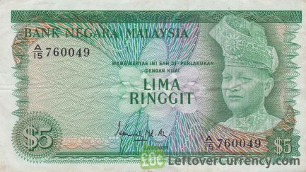5 Malaysian Ringgit (1st series) obverse accepted for exchange