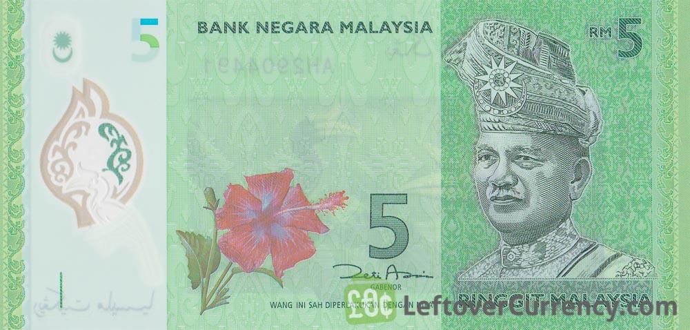 5 Malaysian Ringgit banknote (4th series)