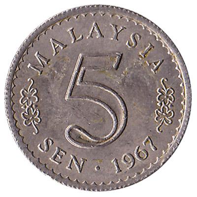 5 sen coin Malaysia (First series)