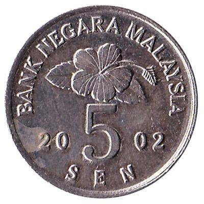 5 sen coin Malaysia (Second series)