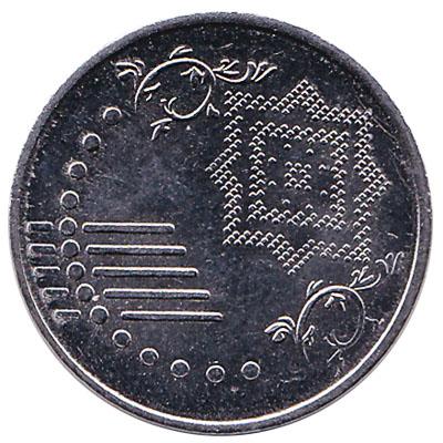 5 sen coin Malaysia (Third series)