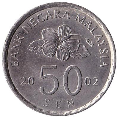 50 sen coin Malaysia (Second series)