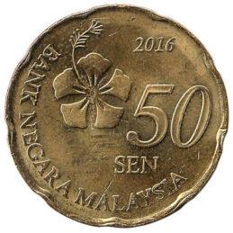 50 sen coin Malaysia (Third series)