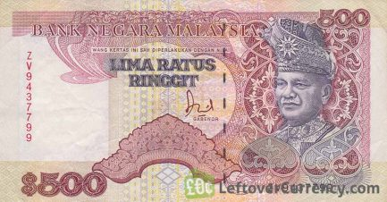 500 Malaysian Ringgit (2nd series 1989) obverse accepted for exchange