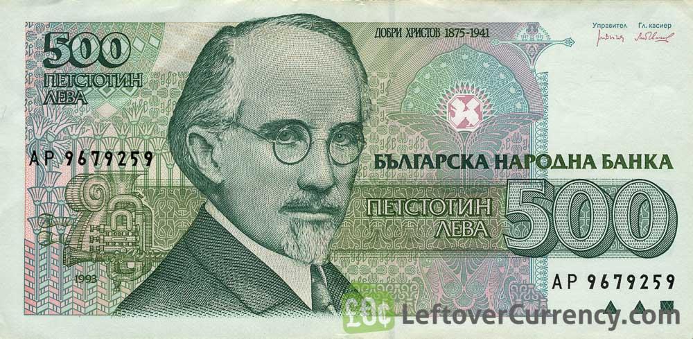 500 old Leva banknote Bulgaria
