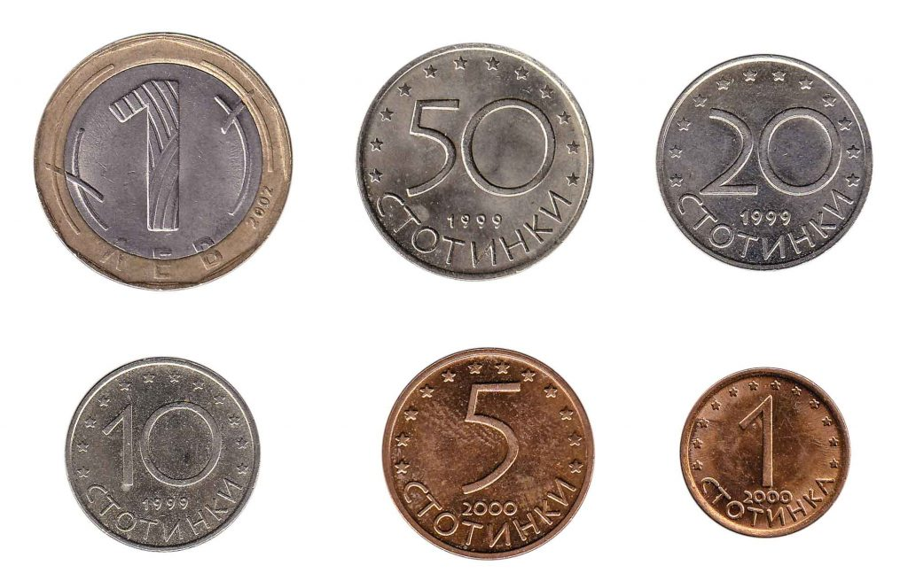 Bulgarian Lev and Stotinki coins