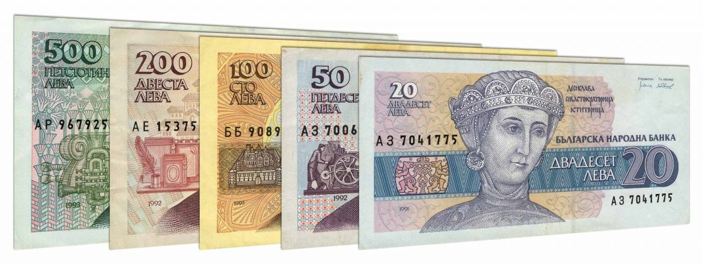 Withdrawn Hungarian Forint banknotes