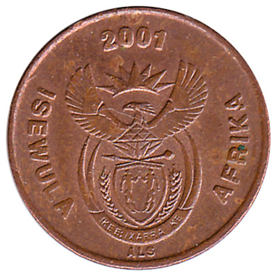 1 cent coin South Africa