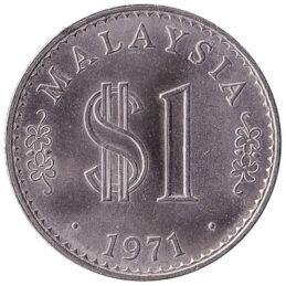 1 dollar coin Malaysia (First series)