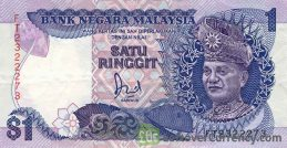 1 Malaysian Ringgit (2nd series 1986)