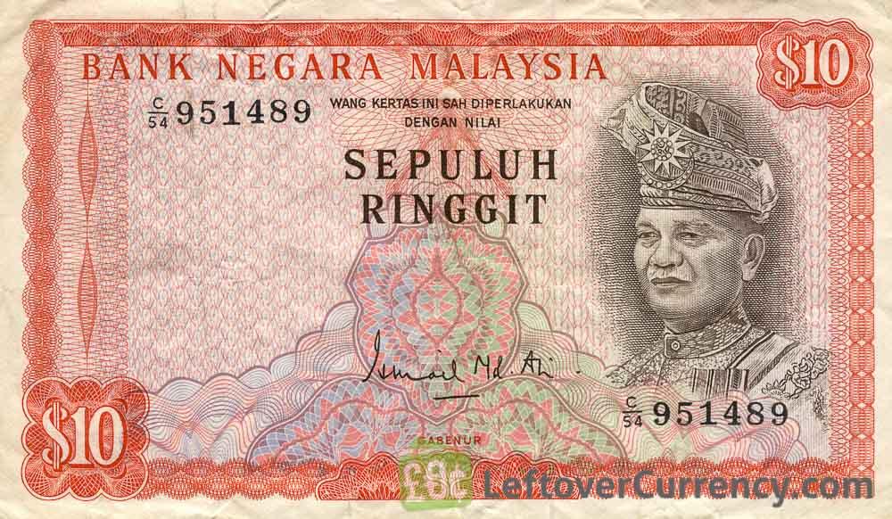 10 Malaysian Ringgit (1st series)