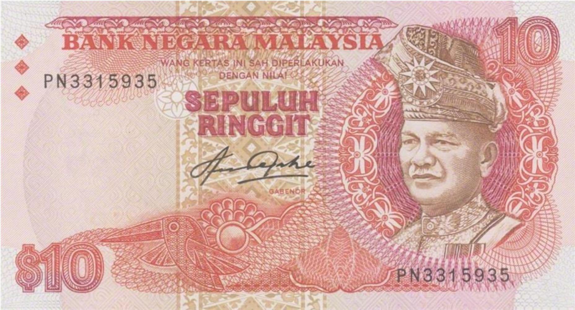 10 Malaysian Ringgit (2nd series 1982)