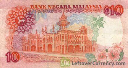 10 Malaysian Ringgit (2nd series 1989)