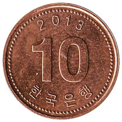 10 South Korean won coin
