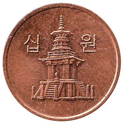 10 South Korean won coin