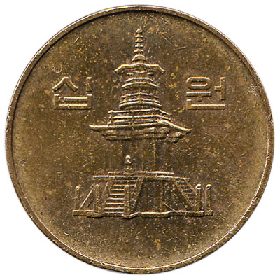 10 South Korean won coin (Series III)