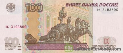 100 Russian Rubles banknote (1997)