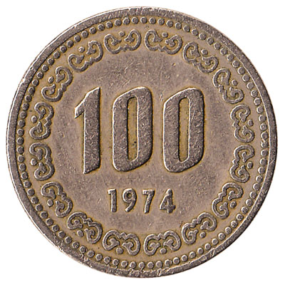 100 South Korean won coin (old type)
