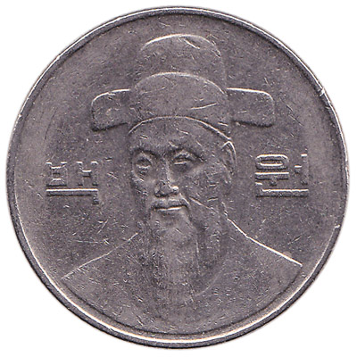 100 South Korean won coin