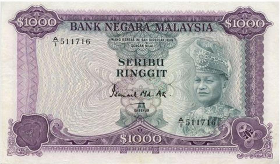 1000 Malaysian Ringgit (1st series)