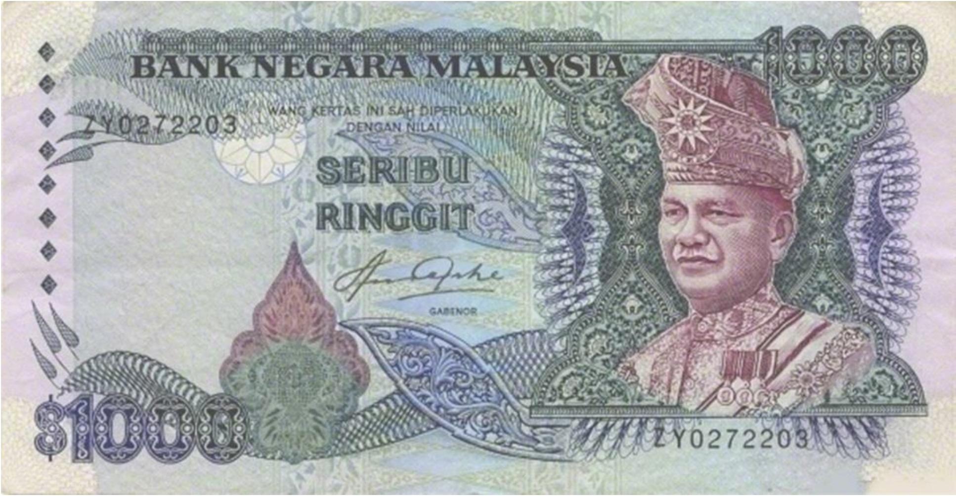 1000 Malaysian Ringgit (2nd series 1982)