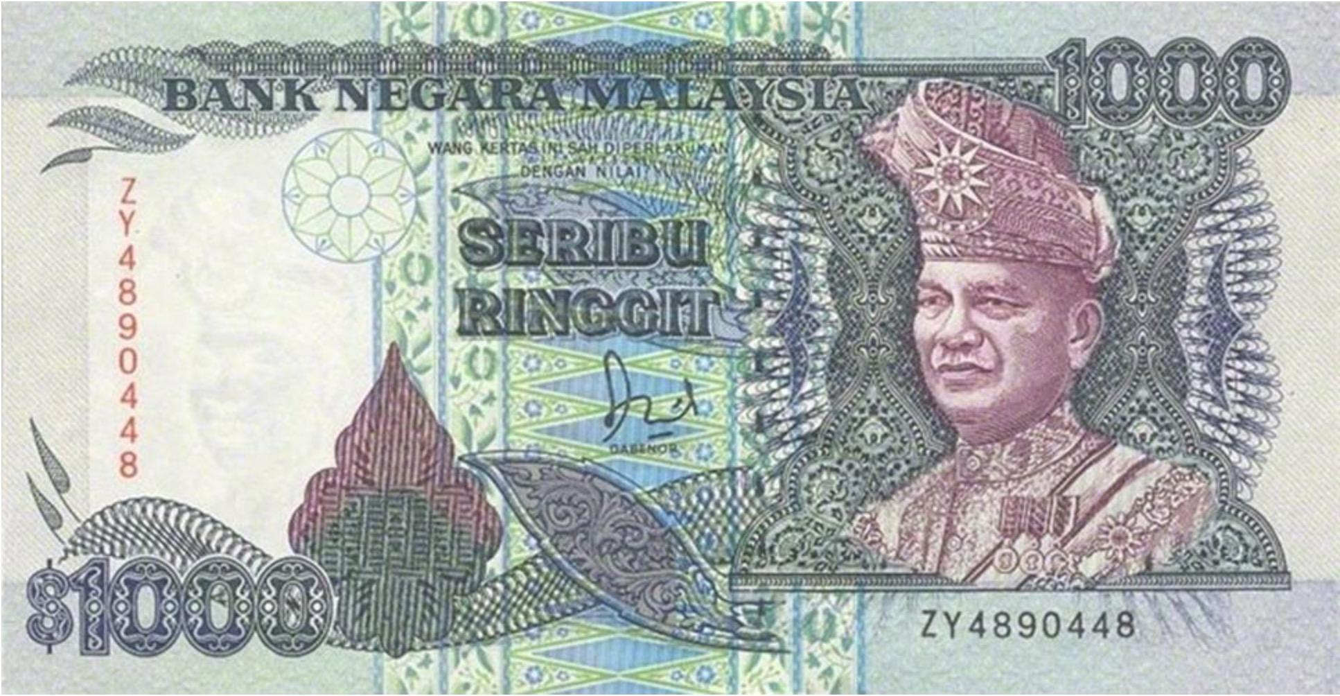 1000 Malaysian Ringgit (2nd series 1989)