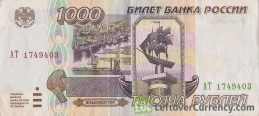 1000 Russian Rubles banknote 1995