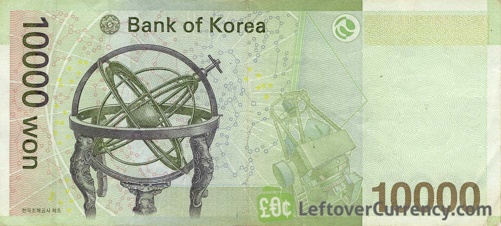 10000 South Korean won banknote (2007 issue)
