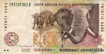 20 South African Rand banknote (Elephant type 1993)