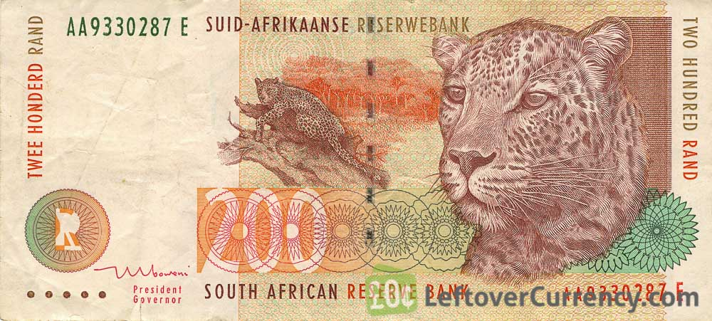 200 South African Rand banknote (Leopard type 1994)