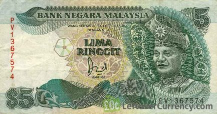 5 Malaysian Ringgit (2nd series 1986)
