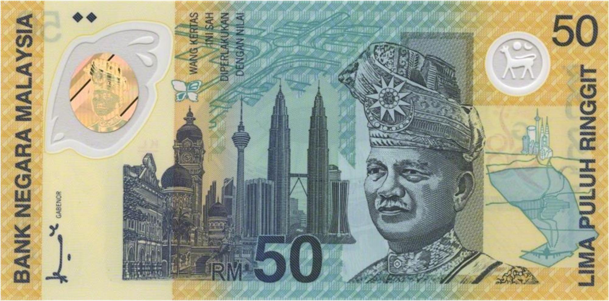 50 Malaysian Ringgit (1998 Kuala Lumpur XVI Commonwealth Games)