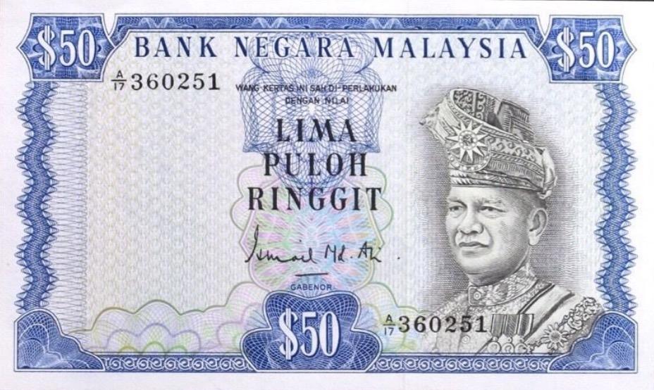 50 Malaysian Ringgit (1st series)