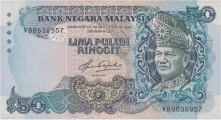 50 Malaysian Ringgit (2nd series 1982)