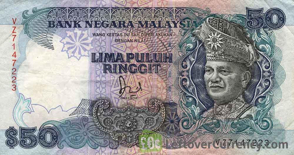 50 Malaysian Ringgit (2nd series 1986)