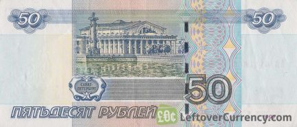 50 Russian Rubles banknote (1997)