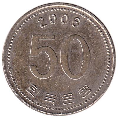 50 South Korean won coin