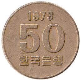 50 South Korean won coin (old type)