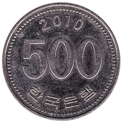 500 South Korean won coin