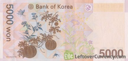 5000 South Korean won banknote (2006 issue)