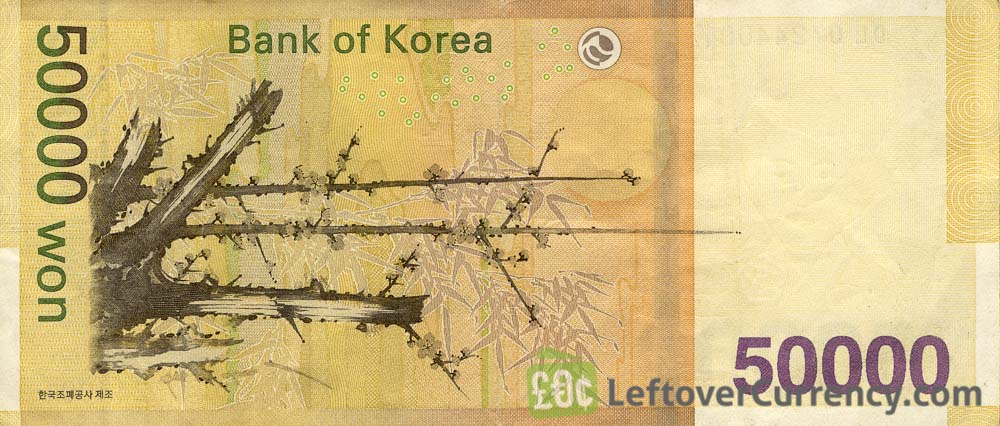 50000 South Korean won banknote (2009 issue)